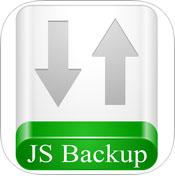 logo-jsbackup 機種変更・乗り換えに躊躇しなくなる。スマホのデータ移行があっという間に終わる方法。