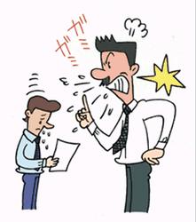 stress 原因不明の不調は自律神経の乱れによる誤作動が原因。脳のストレスを減らし自律神経の乱れを整える手当て療法(クラニオセイクラルセラピー)