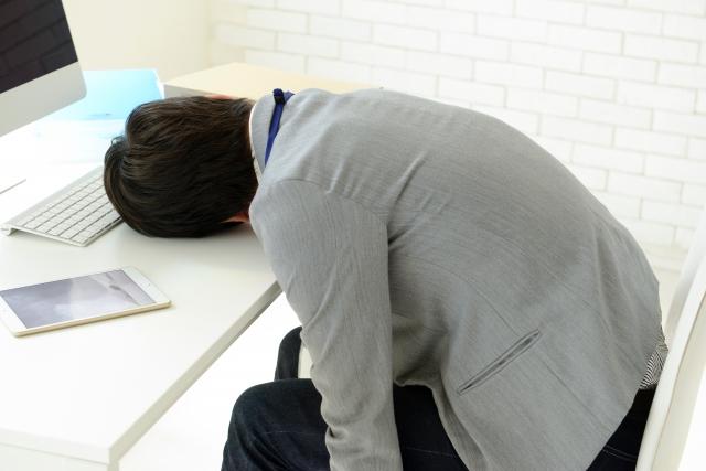 疲労による腰痛の場合の対処法